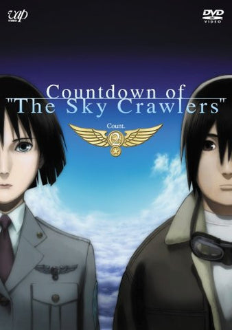 Image for Countdown Of Sky Crawlers Count. 2