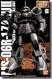 Thumbnail 2 for MSV-R - MS-06R-1 Zaku II High Mobility Test Type - MG #006 - 1/100 - Shin Matsunaga (Bandai)