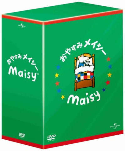 Image for Maisy's Bedtime DVD Box