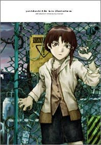 Image for Serial Experiments Lain   Ab# Rebuild An Omniprescence In Wired