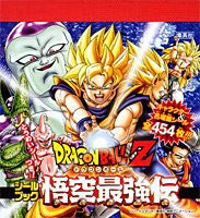 Image 1 for Dragon Ball Z 454 Sticker Book