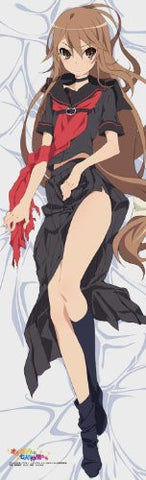 Image for Ookami-san to Shichinin no Nakamatachi - Ookami Ryouko - Dakimakura Cover (Chara-Ani)