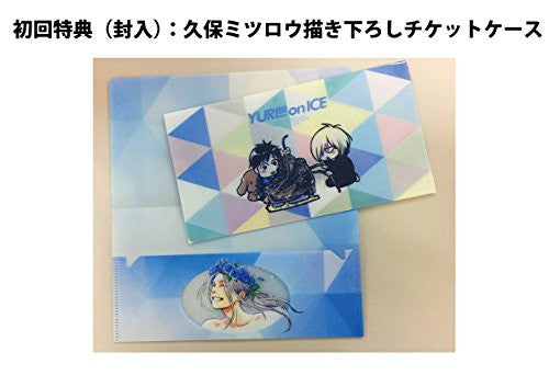 Image 2 for Yuri!!! on Ice - Vol. 3 - Limited Edition (Blu-Ray)