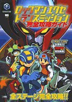 Image for Mega Man Network Transmission Strategy Guide Book / Gc