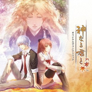 Image for Kami Naru Kimi to Original Soundtrack