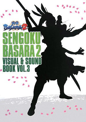 Image 1 for Sengoku Basara 2   Visual & Sound Book