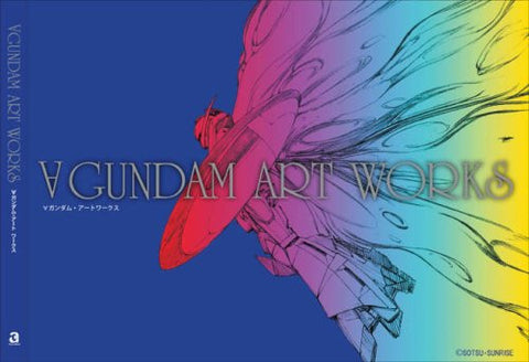 Image for Gundam Art Works