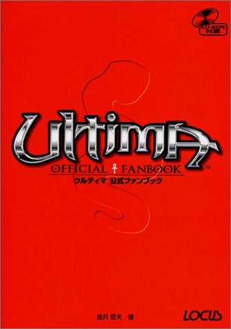 Image 1 for Ultima Official Fan Book