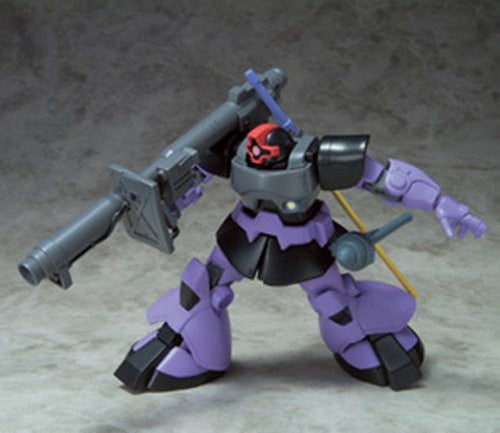 Image 2 for Kidou Senshi Gundam - MS-09 Dom - Mobile Suit in Action!! - Second Version (Bandai)