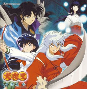 Image 1 for Inuyasha Music Collection 3