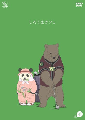 Image 1 for Shirokuma Cafe Cafe.4