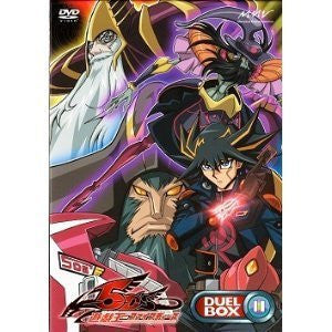 Image 1 for Yu-Gi-Oh 5D's DVD Series Duel Box 11