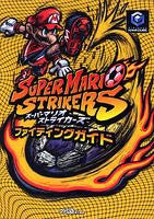 Image 1 for Super Mario Strikers Fighting Guide Book Famitsu / Gc