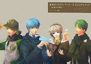 Image for Kiniro No Corda 2 Encore This Visual Book