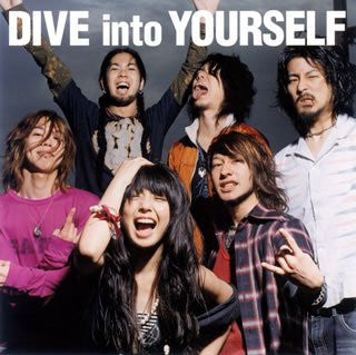 Image for DIVE into YOURSELF