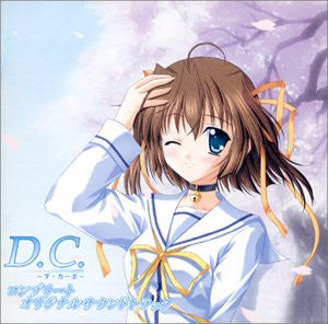 Image 1 for D.C. ~Da Capo~ Complete Original Soundtrack