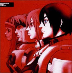 Image 1 for Phantasy Star Online Original Sound Track
