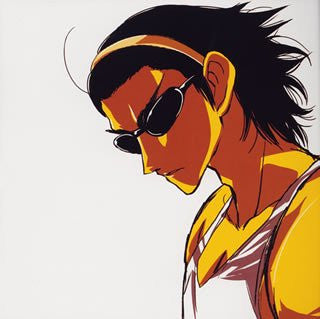 Image for School Rumble - Kenji Harima