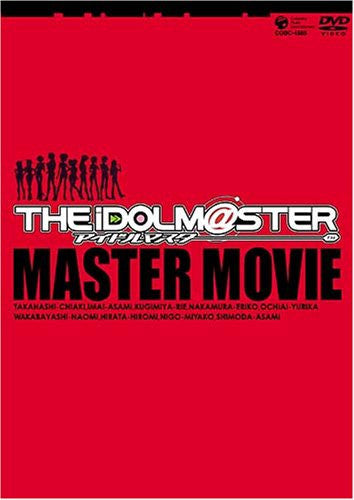 Image 1 for THE iDOLM@STER MASTER MOVIE