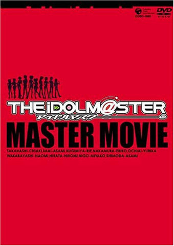 Image for THE iDOLM@STER MASTER MOVIE