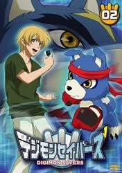 Digimon Savers 2