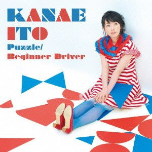 Image 1 for Puzzle/Beginner Driver / Kanae Ito