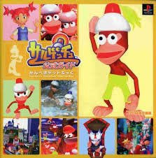 Ape Escape Official Guide Perfect Get Book / Ps