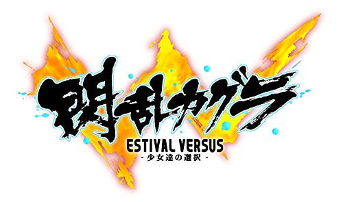 Senran Kagura Estival Versus: Shoujotachi no Sentaku [Limited Edition]
