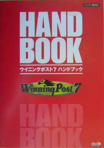 Image for Winning Post 7 Handbook / Windows