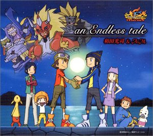 Image for an Endless tale / Koji Wada & AiM