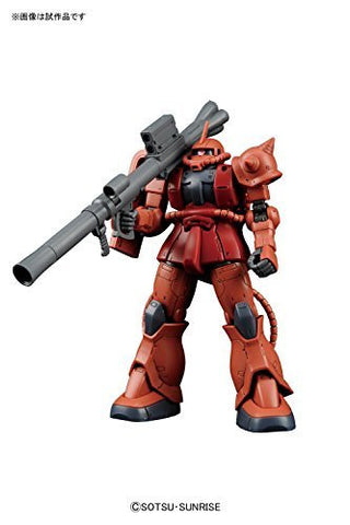 Image for Kidou Senshi Gundam: The Origin - MS-06S Zaku II Commander Type Char Aznable Custom - HG Gundam The Origin - 1/144 (Bandai)