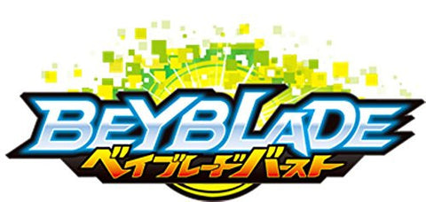 Image for Beyblade