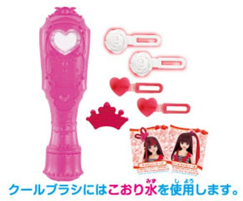 Image 4 for Licca-chan - Emily-chan - Hair Color Change (Takara Tomy)