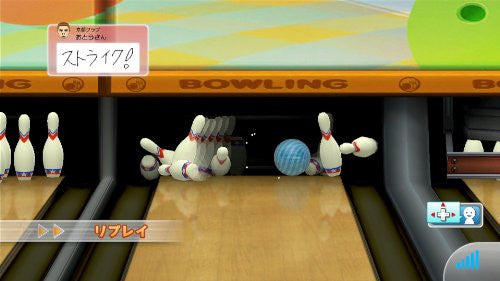 Image 9 for Wii Sports Club