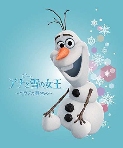 Image 2 for Anna to Yuki no Joou: Olaf no Okurimono