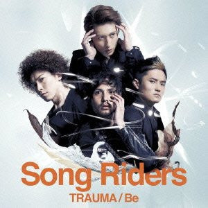 Image for TRAUMA/Be / Song Riders [Limited Edition]