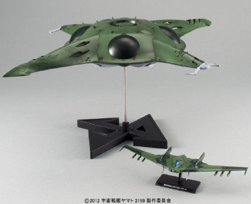 Image 1 for Uchuu Senkan Yamato 2199 - Polmeria Class Assault Space Mother Ship  - 1/1000 (Bandai)