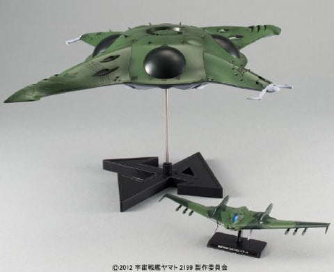 Uchuu Senkan Yamato 2199 - Polmeria Class Assault Space Mother Ship  - 1/1000 (Bandai)