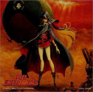 Image for Queen Emeraldas Original Soundtrack