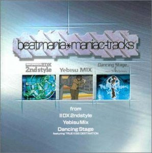 Image for beatmania maniac-tracks