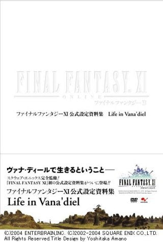 Image for Final Fantasy Xi Official Art Book ~ Life In Vana'diel ~ / Windows / Ps2 / Xbox360