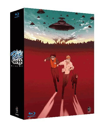 Image 1 for Project Blue Chikyu Sos Blu-ray Box
