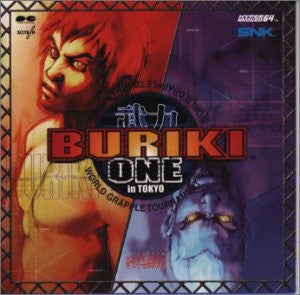 Image for BURIKI ONE-WORLD GRAPPLE TOURNAMENT '99 in TOKYO