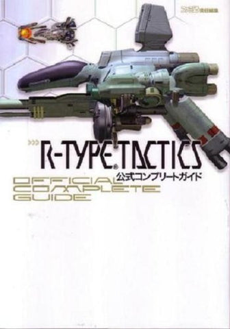 Image for R Type Tactics Official Complete Guide