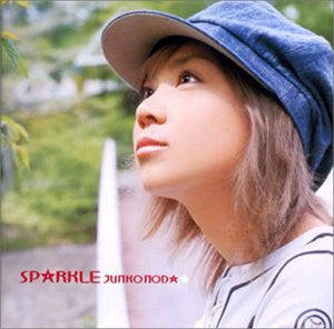 Image for Sparkle -Songs from Tokimeki Memorial 2-