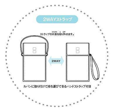 Image 3 for Slim Pouch DS Lite (light blue)