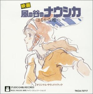 Image 1 for Kaze no Tani no Nausicaä Soundtrack ~Haruka na Chi e...~