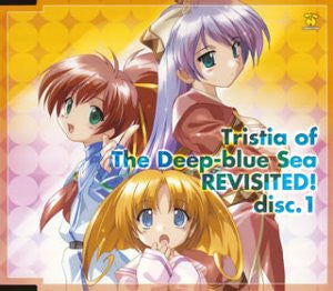 Image 1 for Tristia of The Deep-blue Sea REVISITED! disc.1
