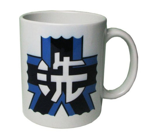 Girls und Panzer - Mug - Oarai Girls High School Emblem (Platz)