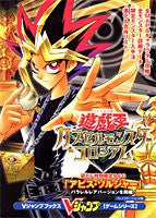 Image for Yu Gi Oh King Capsule Monster Coliseum Strategy Guide Book / Ps2
